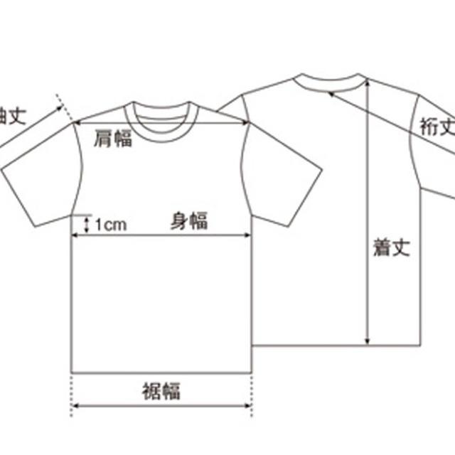 Tシャツ 無地 白 160 (キッズ) ハンドメイドのファッション小物(その他)の商品写真