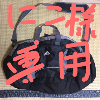 アディダス(adidas)のアディダス 旅行用バック(旅行用品)