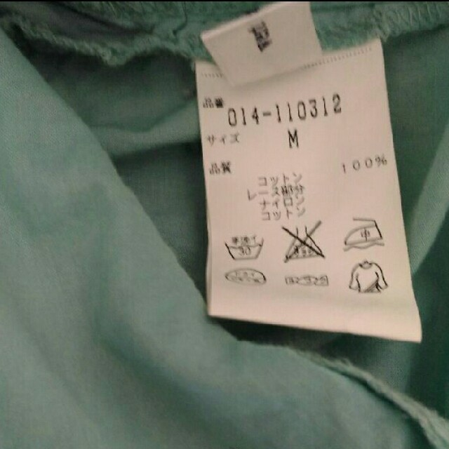 Vert Dense(ヴェールダンス)のミントグリーンブラウス七分袖 レディースのトップス(シャツ/ブラウス(長袖/七分))の商品写真