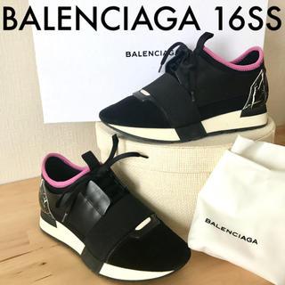 バレンシアガ(Balenciaga)のBALENCIAGA スニーカー 37(スニーカー)