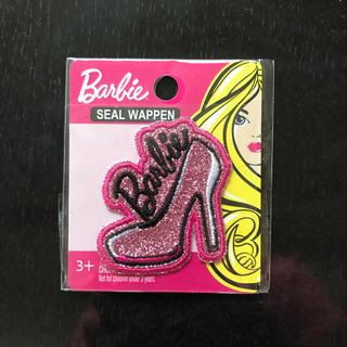 バービー(Barbie)のBarbie シールワッペン(各種パーツ)