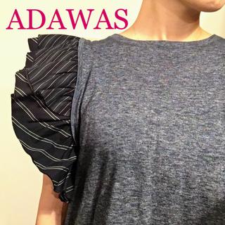 アダワス(ADAWAS)のADAWAS ギャザースリーブトップス(カットソー(半袖/袖なし))