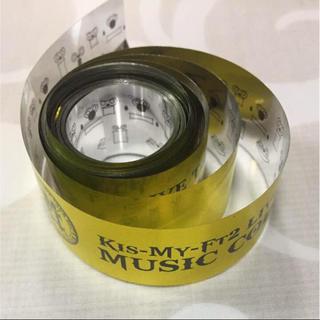 オムニ7 - セブンネットショッピング Kis-My-Ft2  …