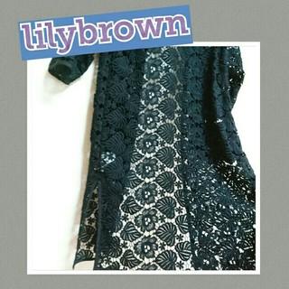 リリーブラウン(Lily Brown)のlilybrown 黒レースガウン(ガウンコート)