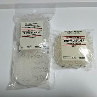 ムジルシリョウヒン(MUJI (無印良品))の無印良品 フタ付石鹸置き小  取替用スポンジ(バスグッズ)