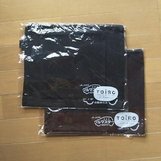 ムジルシリョウヒン(MUJI (無印良品))のトイロポーチ2点セット×2ブラウン、ブラック新品(ポーチ)
