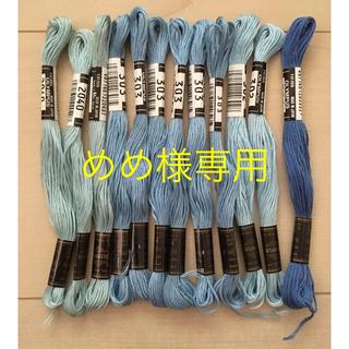 オリンパス(OLYMPUS)のオリムパス*刺繍糸*青系*12本(生地/糸)
