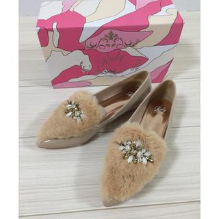 レディー(Rady)の新品★Rady ファービジューフラットシューズ(ローファー/革靴)