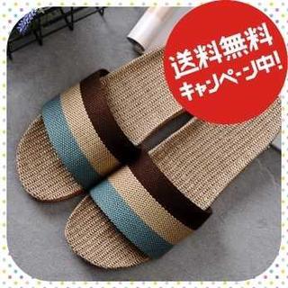 27.5cm ベージュ×茶×グレー メンズ サンダル 麻 ビーチ セール(サンダル)