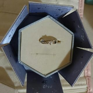 ヨンドシー(4℃)の4℃ シルバー リング 13号(リング(指輪))