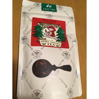 メリークリスマスティー&アールグレイダージリンティー(茶)