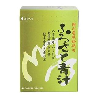 マイケア ふるさと青汁 30包(青汁/ケール加工食品)