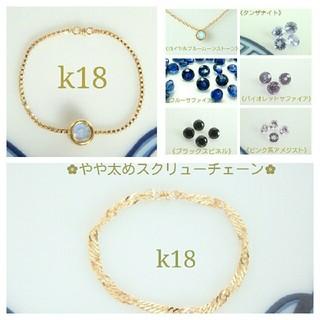 YMY★111様専用ページ(リング(指輪))