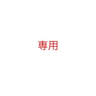 ジーユー(GU)の【M★新品タグ付き】ホワイト ブラウス セーラームーン GU(シャツ/ブラウス(半袖/袖なし))