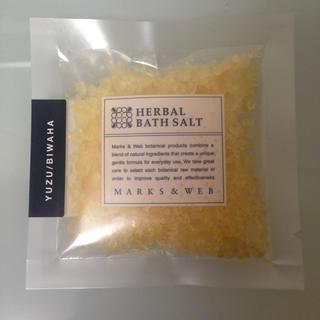 マークスアンドウェブ(MARKS&WEB)のMARKS&WEB 入浴剤(入浴剤/バスソルト)