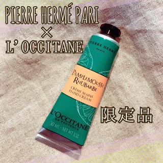 ロクシタン(L'OCCITANE)の未使用ロクシタン パンプルムースリバーブ ハンドクリーム限定品グレープフルーツ(ハンドクリーム)