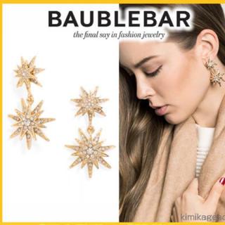 バウブルバー(BaubleBar)のBaublebar☆Celestial ドロップピアス (ピアス)