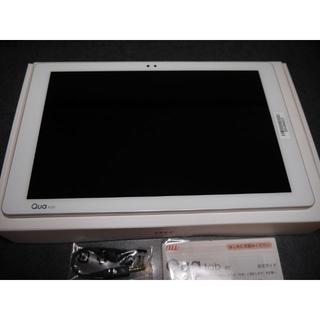 エルジーエレクトロニクス(LG Electronics)の新品未使用 au Qua tab PZ LGT32本体 ホワイト 残債無 判定○(タブレット)