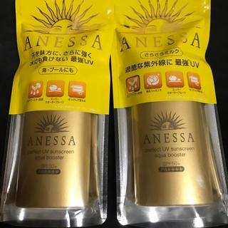 アネッサ(ANESSA)のANESSA日焼け止め(日焼け止め/サンオイル)