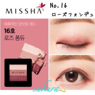 ミシャ(MISSHA)の【正規品】新品♡No.16 ローズフォンデュ ミシャ アイシャドウ(アイシャドウ)
