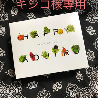 マザー(mother)のHAPPY AOJIRU(ハッピー青汁) 2箱セット 東原亜希(青汁/ケール加工食品)
