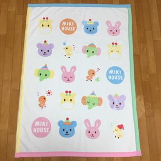 ミキハウス(mikihouse)のミキハウス毛布(毛布)