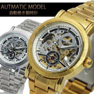 フルスケルトン 自動巻き 腕時計 B125(腕時計(デジタル))