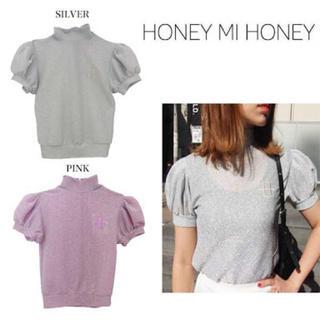ハニーミーハニー(Honey mi Honey)のグリッタープルオーバー HONEY MI HONEY(シャツ/ブラウス(半袖/袖なし))