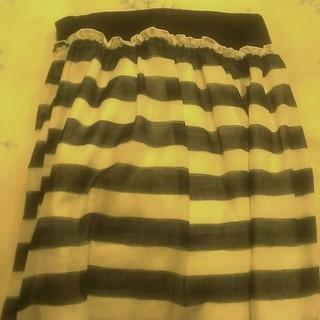 バビロン(BABYLONE)のBABYLONE購入 ボーダースカート(ひざ丈スカート)