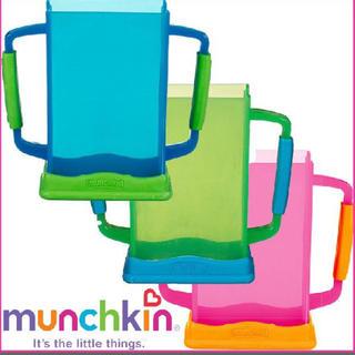 新品未使用☆Munchkin ドリンクマグ(マグカップ)