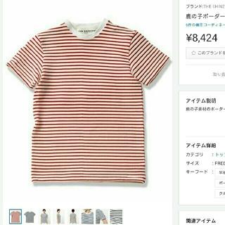 シンゾーン(Shinzone)の専用  鹿の子ボーダーTシャツ(Tシャツ/カットソー(半袖/袖なし))