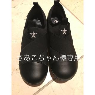 エル(ELLE)のELLE Sports かわいいフラット靴(その他)