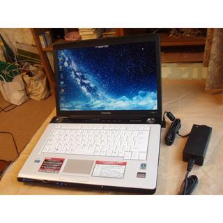 トウシバ(東芝)のDynabook TX/66C Core2 Win7 カイル君/冴子先生に会える(ノートPC)
