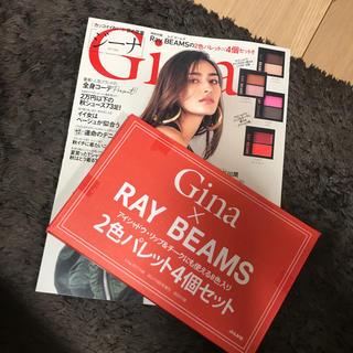 アングリッド(Ungrid)のGina ジーナ最新号☆付録+雑誌(ファッション)