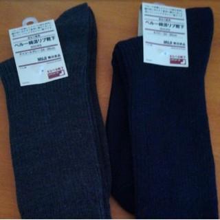 ムジルシリョウヒン(MUJI (無印良品))の無印良品 足なり直角 ペルー綿混リブ靴下 24〜26(ソックス)