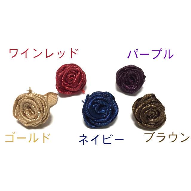 大人かわいい秋カラーイヤリング ハンドメイドのアクセサリー(イヤリング)の商品写真