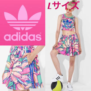 アディダス(adidas)の新品‼︎ adidas Orignalrs ファーム コラボ フレア スカート(ミニスカート)
