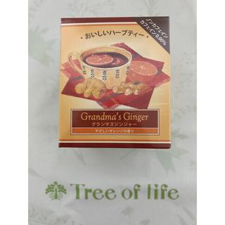 セイカツノキ(生活の木)の【生活の木】おいしいハーブティー★グランマズジンジャー☆やさしいオレンジの香り(茶)