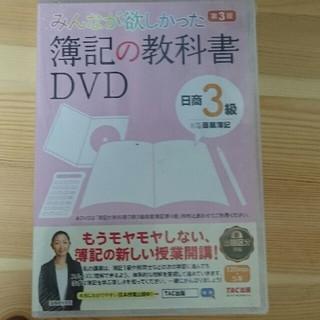 TAC出版 - 簿記2級の通販 by バウ's shop|タックシュッパンならフリル