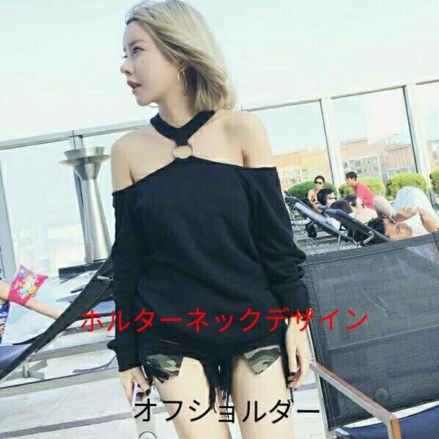 ホルターネックオフショルダー ブラック フリーサイズ レディースのトップス(シャツ/ブラウス(長袖/七分))の商品写真