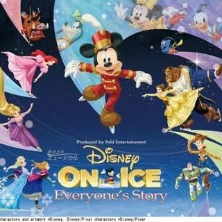 ディズニー(Disney)のディズニーオンアイス さいたま 18日(その他)