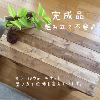 センターテーブル/リビングテーブル/完成品(ローテーブル)