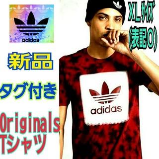 アディダス(adidas)のadidas Originals アディダスオリジナルス Tシャツ 赤 XL O(Tシャツ/カットソー(半袖/袖なし))