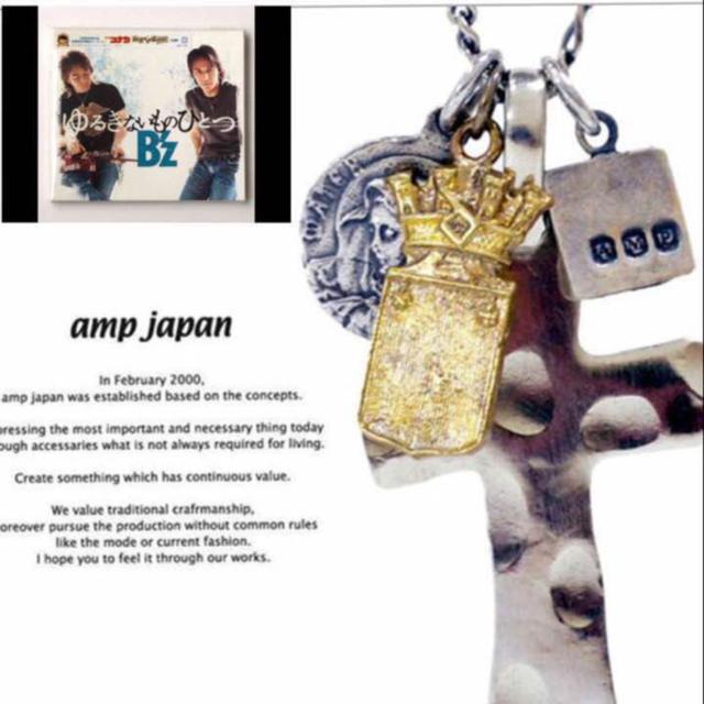 amp japan(アンプジャパン)の美品  B'z 稲葉浩志 着用 アンプジャパンクロスネックレス レディースのアクセサリー(ネックレス)の商品写真