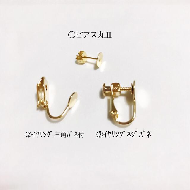♡ゴールドメタル&ブルーハート ピアスorイヤリング♡ ハンドメイドのアクセサリー(イヤリング)の商品写真