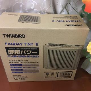 ツインバード(TWINBIRD)の【未使用】ツインバード空気清浄機(空気清浄器)
