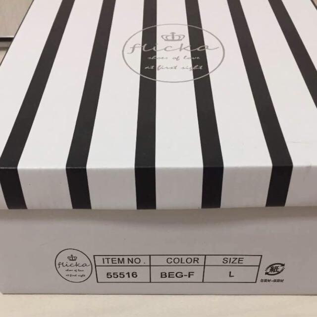 Bleu Bleuet(ブルーブルーエ)の[ブルーブルーエ]ファーサンダル/ホワイト レディースの靴/シューズ(サンダル)の商品写真