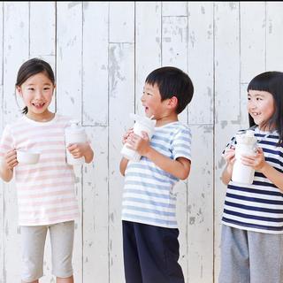 ムジルシリョウヒン(MUJI (無印良品))の無印良品 新品飲み方が変えられる子供水筒(水筒)