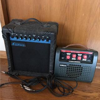 11 for Yamaha thr5a v2