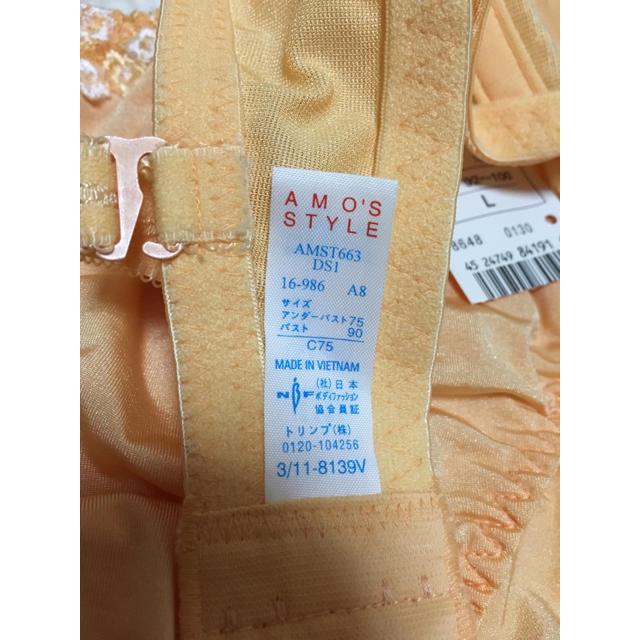 AMO'S STYLE(アモスタイル)のHitomi様  アモスタイル  セット   レディースの下着/アンダーウェア(ブラ&ショーツセット)の商品写真